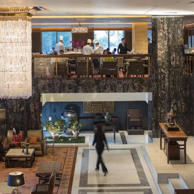 Hong-kong--restaurant-clipper-lounge - Clipper Lounge - Mandarin Oriental Hong Kong, Hong Kong, Hong Kong