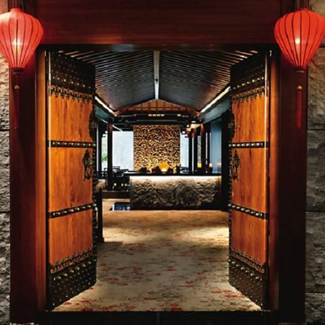 Singapore-restaurant-cherry-garden-entrance - Cherry Garden - Mandarin Oriental Singapore, Singapore, Singapore
