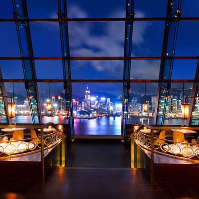 Hong Kong's dazzling skyline - Aqua, Kowloon, Hong Kong