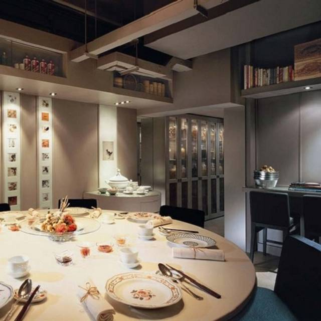 Grand Hyatt Hong Kong Restaurant