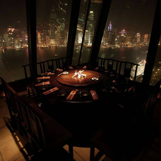 Dining On The Edge… With  Degree Private Dining Room Views - Hutong, Tsim Sha Tsui, Hong Kong