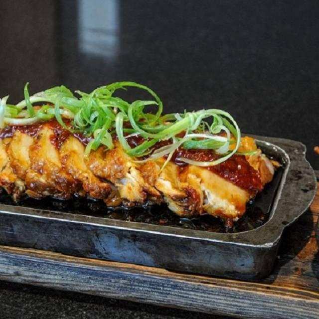 Arisu korean japanese restaurant restaurante toronto for Arisu japanese cuisine