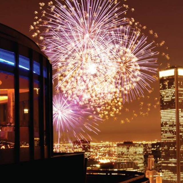 Fireworks - Cite, Chicago, IL