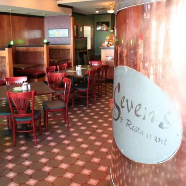 Permanently Closed Sevens Bar Restaurant Minot Nd