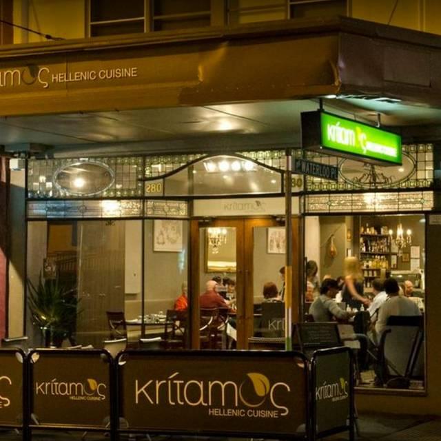 Kritamos Greek Restaurant