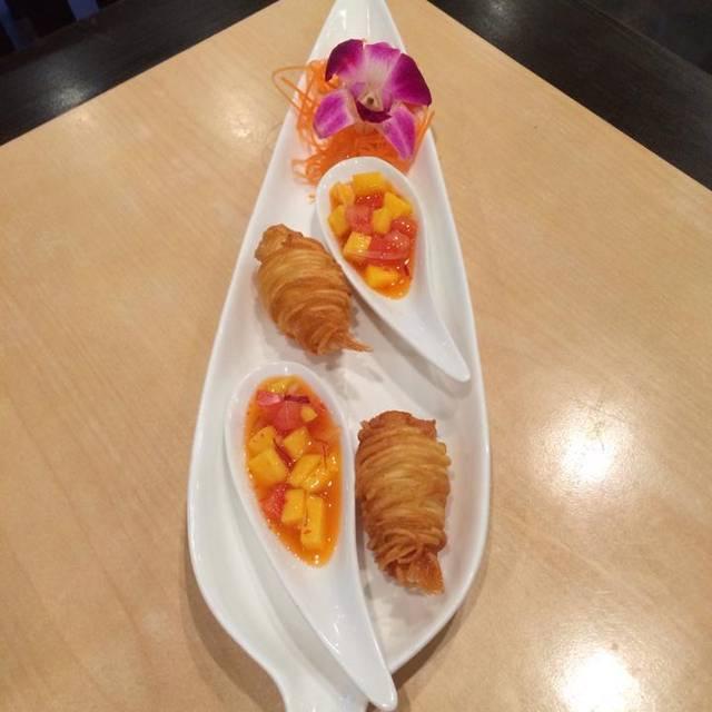 Sushi Oishii, Rockville, MD