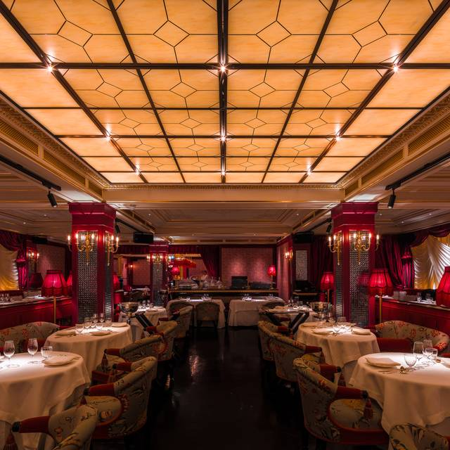Park chinois restaurant london opentable for Restaurant chinois