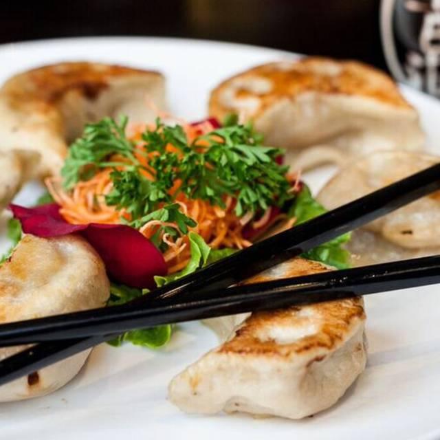 Gyoza - Koi Fine Asian Cuisine & Lounge, Evanston, IL