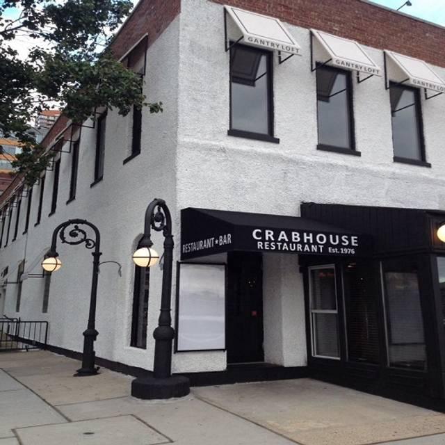 Crab - Crabhouse Restaurant, Long Island City, NY