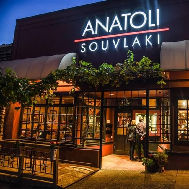Anatoli Souvlaki, North Vancouver, BC