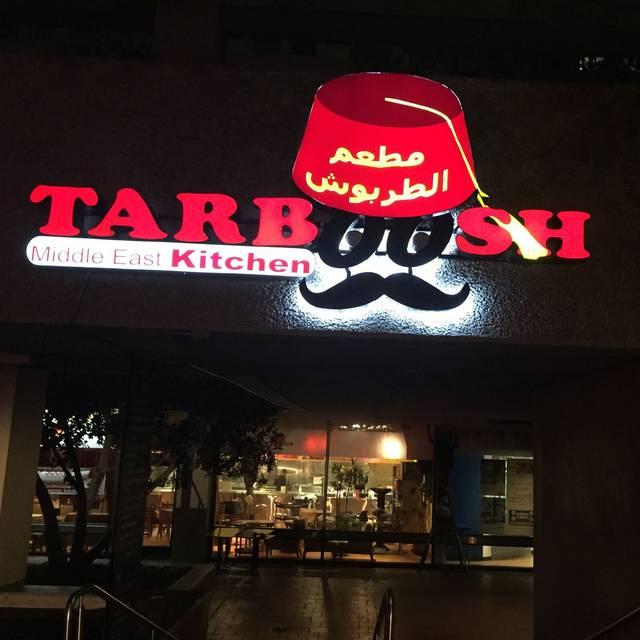 Tarboosh Middle East Kitchen Restaurant