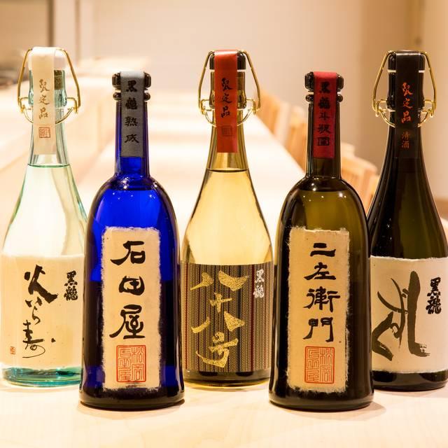 日本酒 - Yakitori Taira, Minato-ku, Tokyo