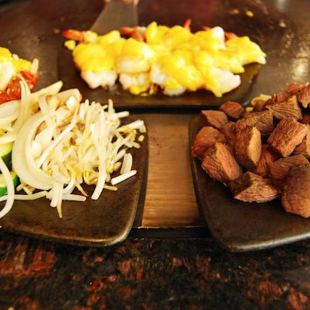 Ron of Japan - Food - Ron of Japan Steakhouse - Northbrook, Northbrook, IL