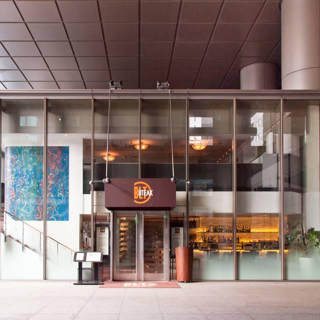 Blt 六本木 外観 - BLT Steak Roppongi, 港区, 東京都