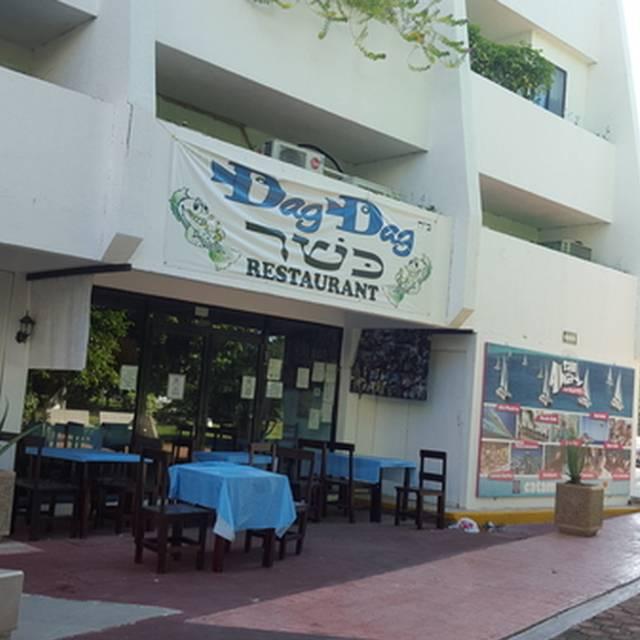 Dag Kosher Restaurant Cancún Info Reviews Photos Kayak