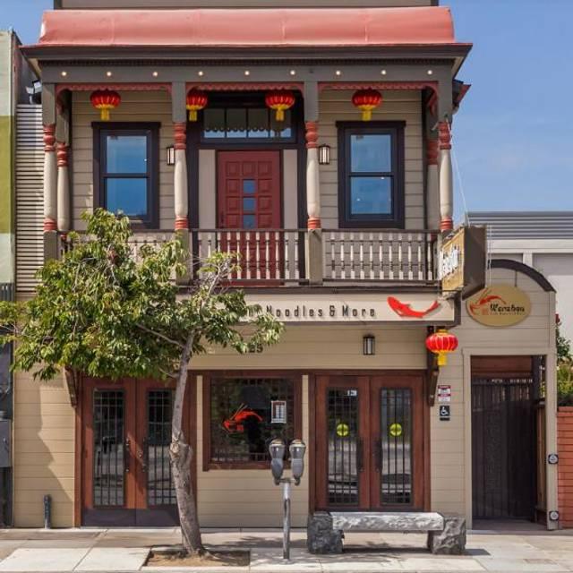 Wenzhou Fish, Noodles & More, San Jose, CA