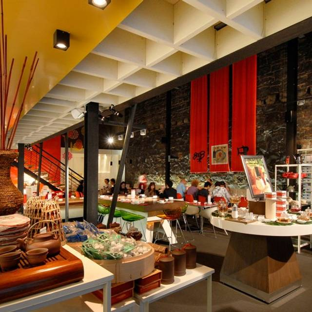 Oriental Tea House - Little Collins - Oriental Tea House - Little Collins, Melbourne, AU-VIC