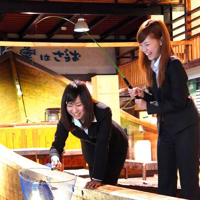 釣り - ざうお 新宿店, 新宿区, 東京都