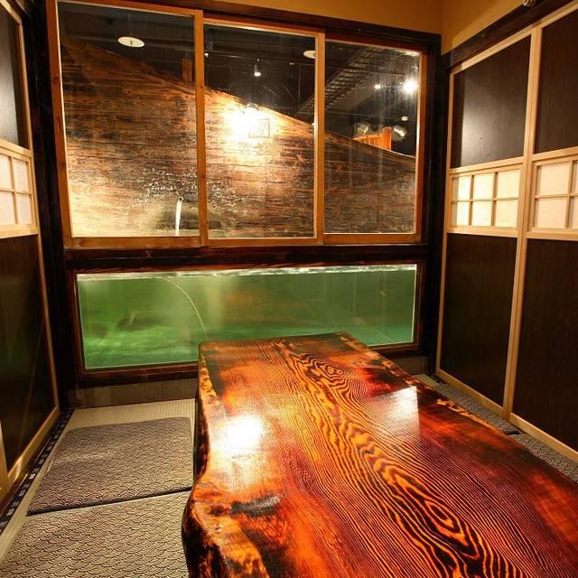 魚が見える個室新宿店 - ざうお 新宿店, 新宿区, 東京都