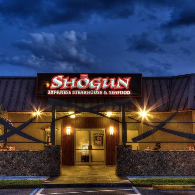 Shogun Restaurant Orlando Fl