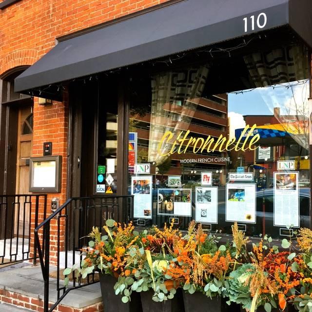 Citronnelle - Citronnelle, Lancaster, PA