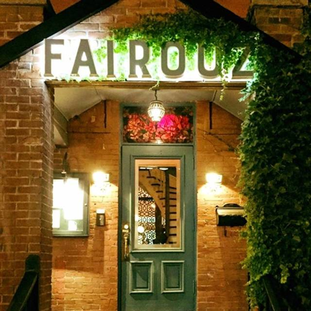 Fairouz, Ottawa, ON