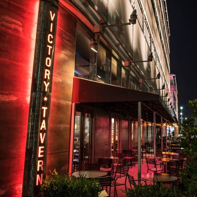 Victory Patio - Victory Tavern, Dallas, TX