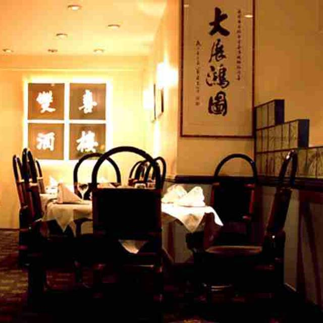 China Garden Interior - China Garden Chinese Restaurant, Brighton, East Sussex