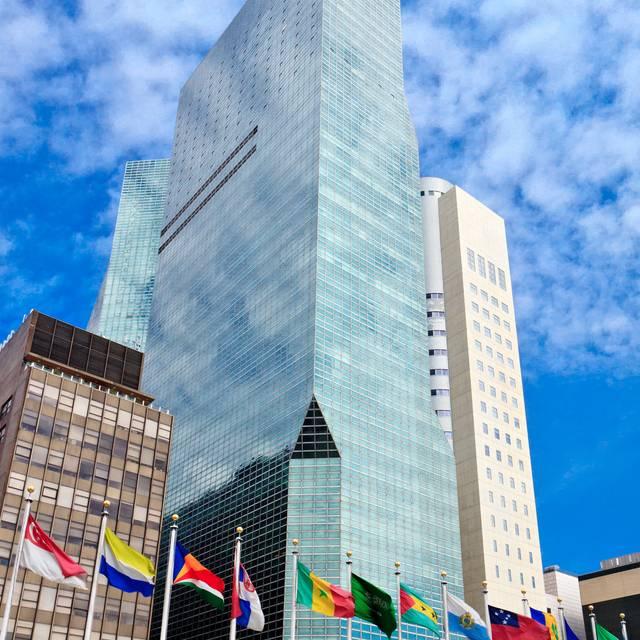 Ambassador Grill – ONE UN New York Hotel, New York, NY