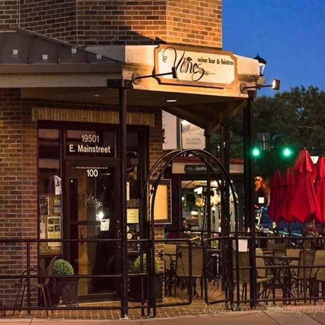 Vines Wine Bar, Parker, CO