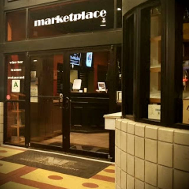 Marketplace, Louisville, KY