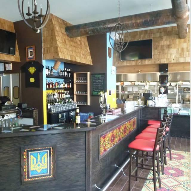 Tryzub Ukrainian Kitchen, Chicago, IL