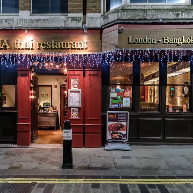 Krua by Nathong, London