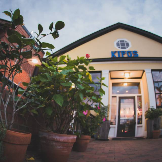 Kipos Greek Taverna, Chapel Hill, NC