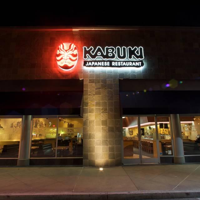 Kabuki Japanese Restaurant Cerritos
