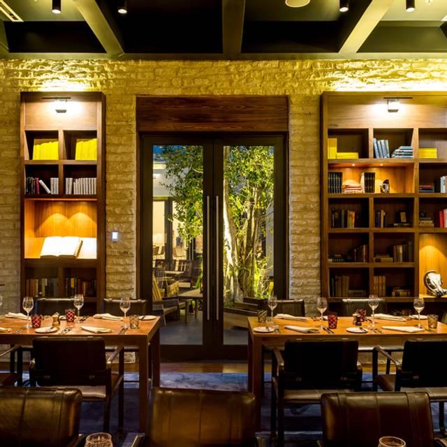 Casa Amate Restaurante - Playa del Carmen, ROO | OpenTable