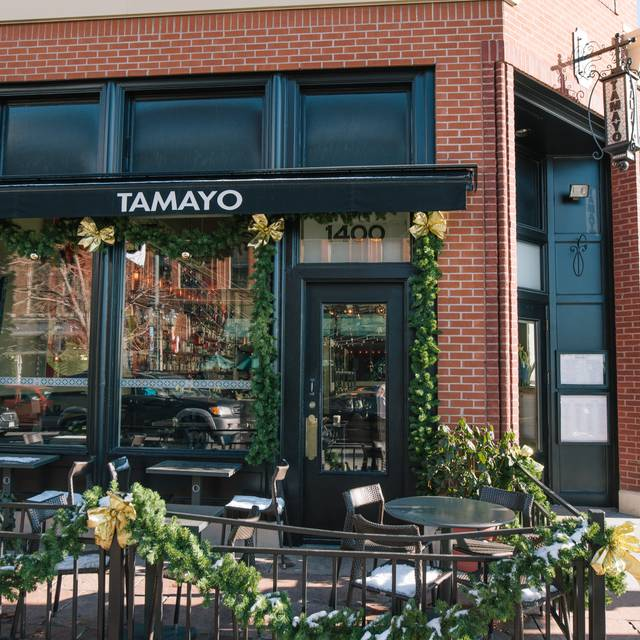 Patio - Tamayo Restaurant, Denver, CO