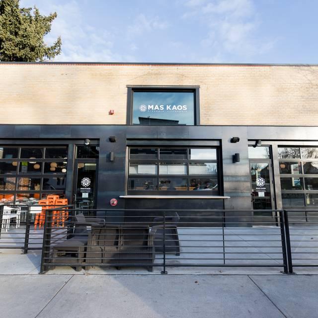 Entrance - Mas Kaos, Denver, CO