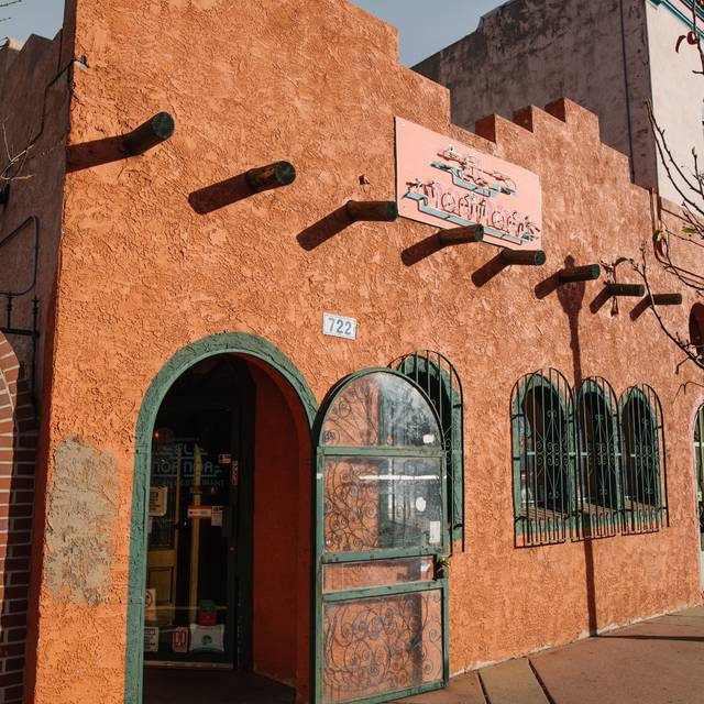 Entrance - El Noa Noa Restaurant, Denver, CO
