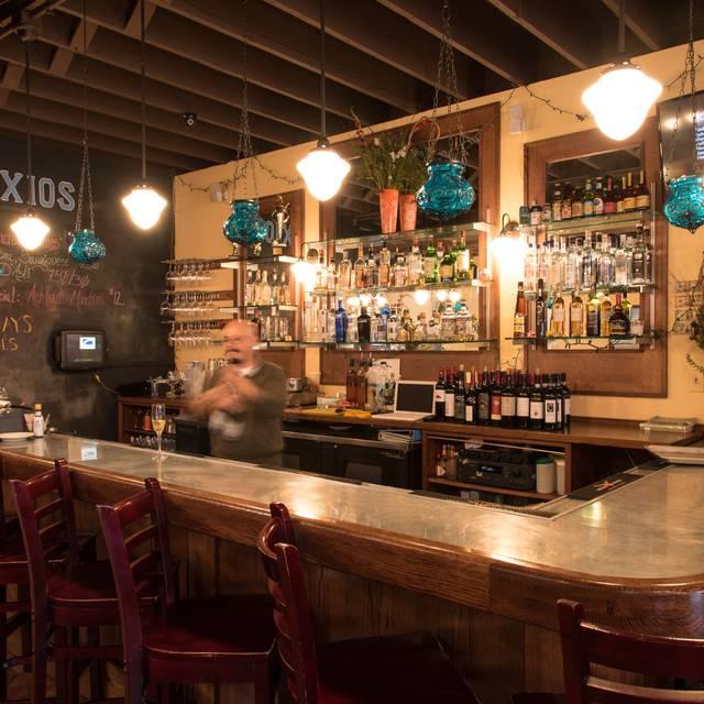 Bar - Axios, Denver, CO