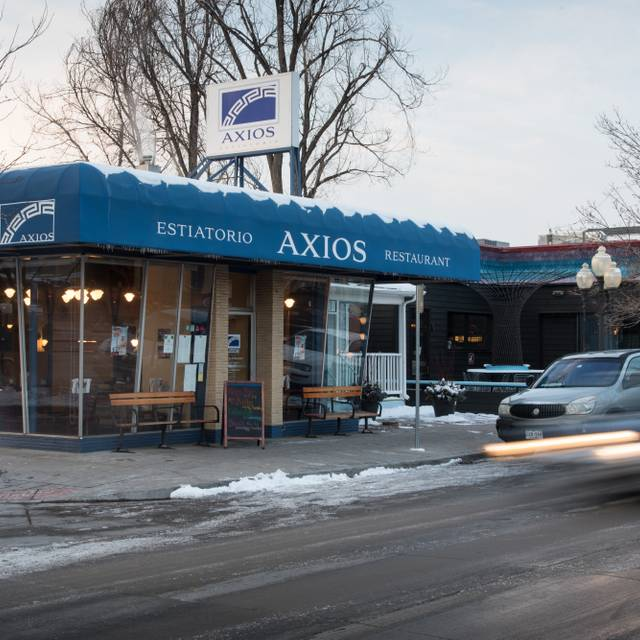 Sign - Axios, Denver, CO
