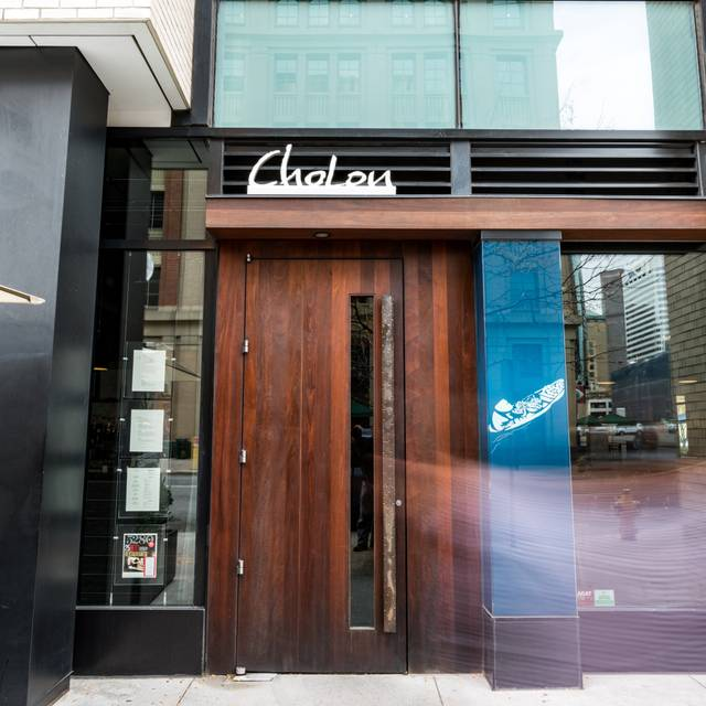 Entrance - ChoLon Modern Asian, Denver, CO