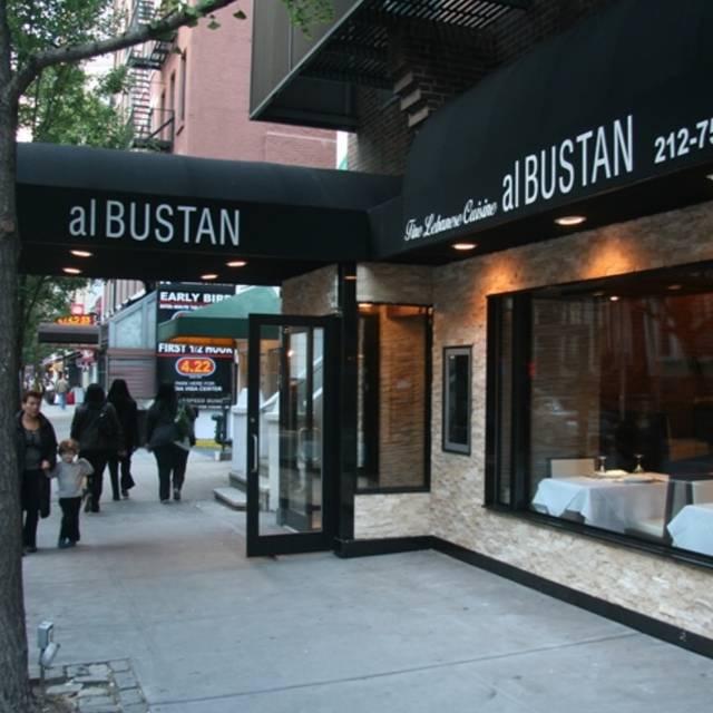 Al Bustan, New York, NY