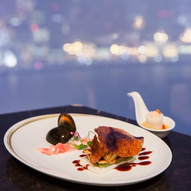 Jin Xuan - Jin Xuan - The Ritz-Carlton Shanghai, Pudong, Pudong, Shanghai