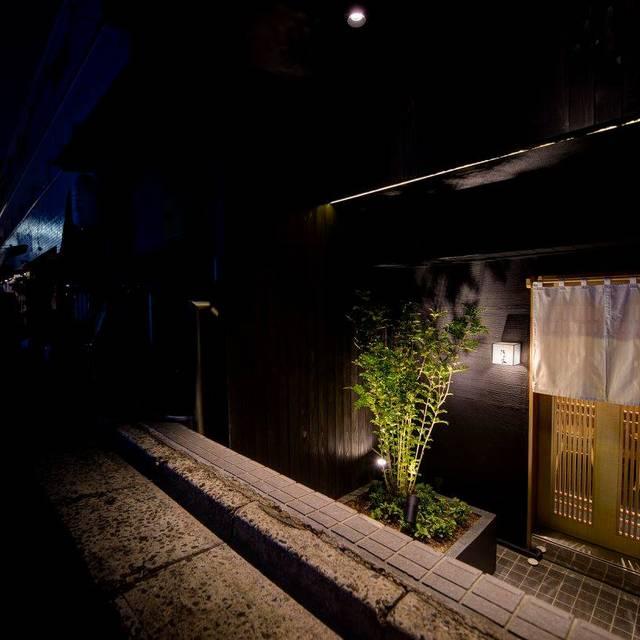 しんせん  割烹 佐乃家, 渋谷区, 東京都