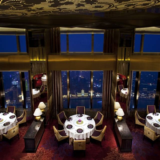 Jin Xuan - The Ritz-Carlton Shanghai, Pudong, Pudong, Shanghai