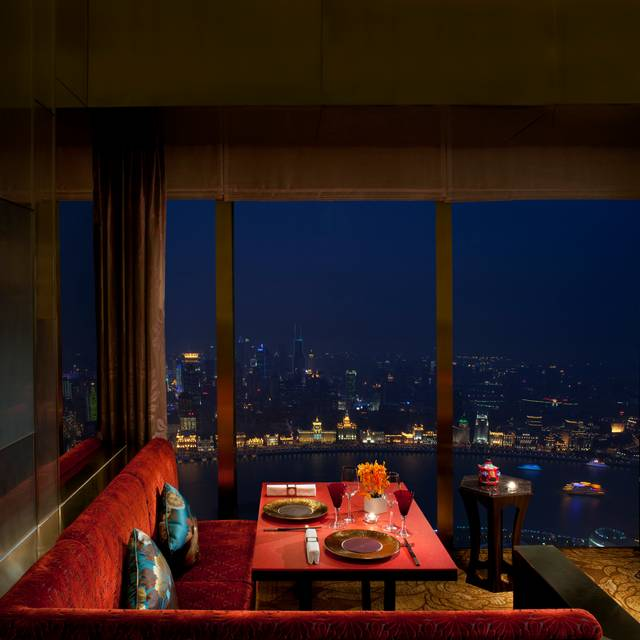 Jin Xuan - Night Table - Jin Xuan - The Ritz-Carlton Shanghai, Pudong, Pudong, Shanghai