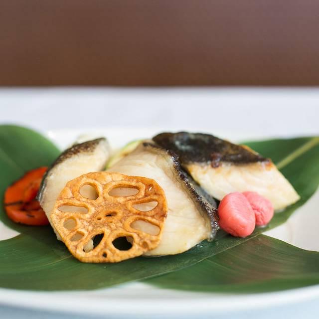 Grilled Black Cod - Miyako Japanese Cuisine, Southbank, AU-VIC