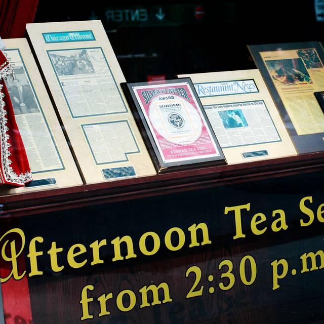 Rtt Window - Russian Tea Time, Chicago, IL