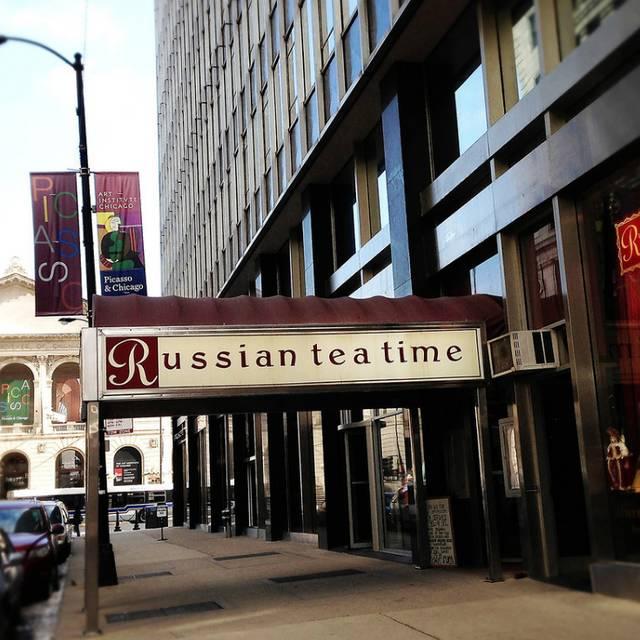 Russian Restaurant Chicago Downtown